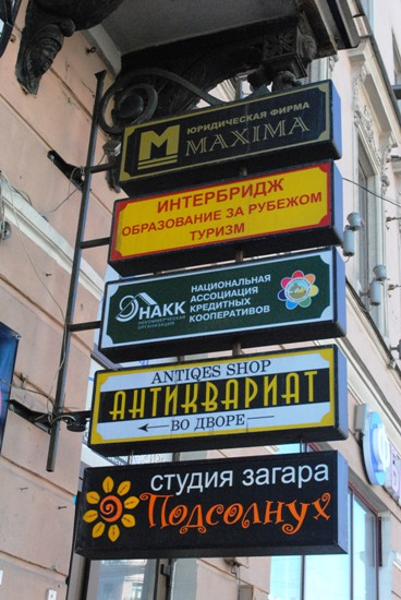 Bolshoy Prospekt 2