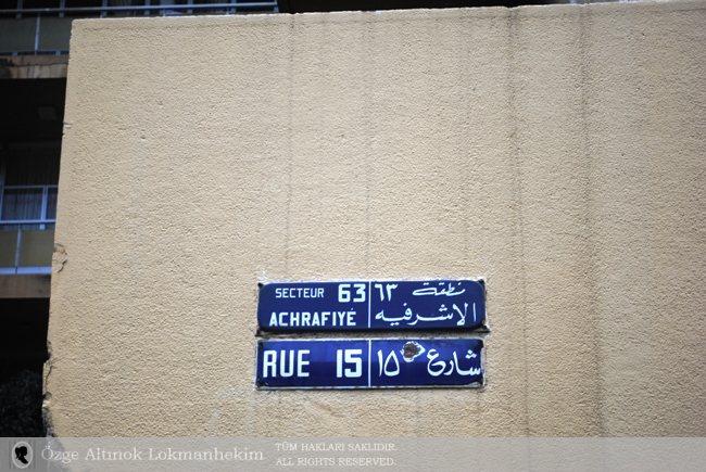 Albergo Hayete Guesthouse Le Gray Saifi Urban Gardens 35Rooms 1