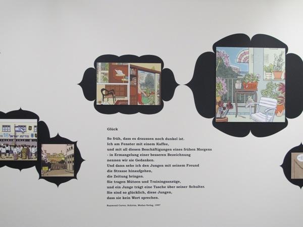 Art Basel 18