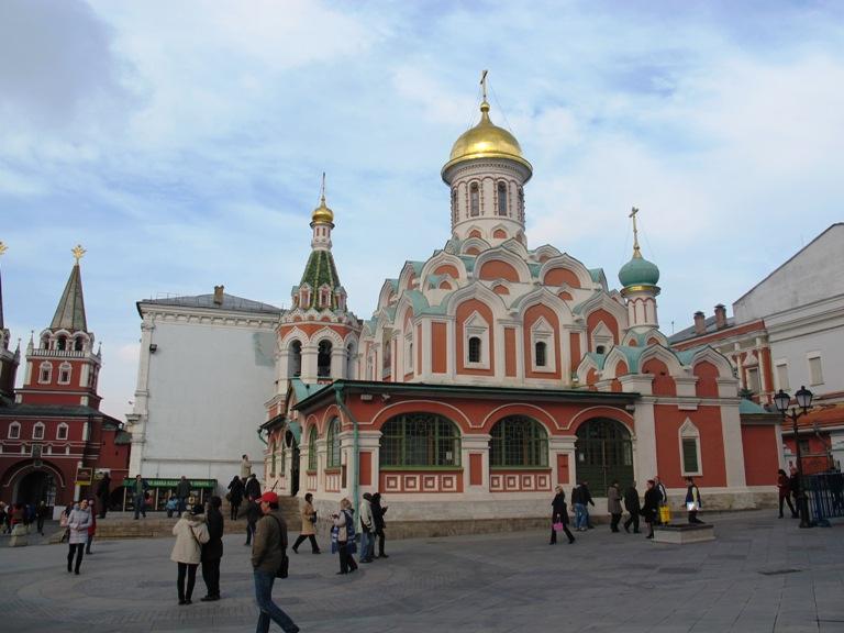 Moskova 3
