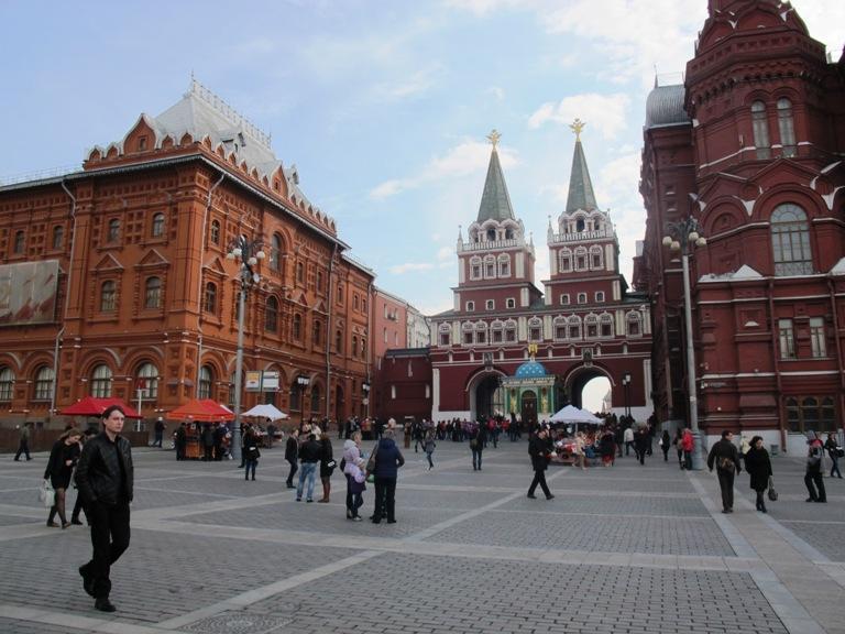 Moskova 2