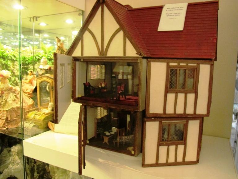 Bebek Evi Müzeleri 1