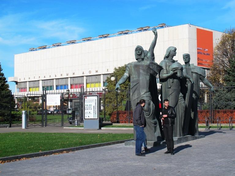 Fotoğraf Galerileri rus 4