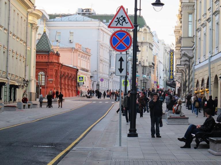Moskova 1