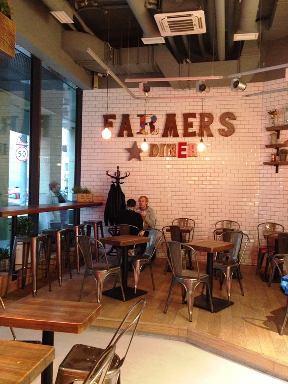 Farmers Diner 1