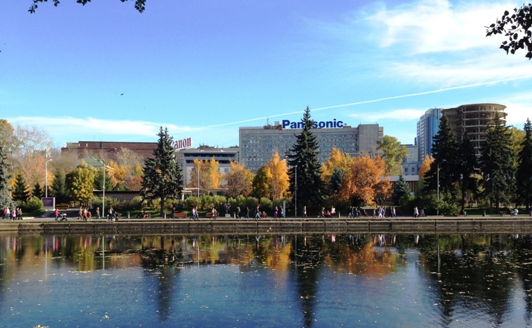 Parklar Şehri Moskova 1