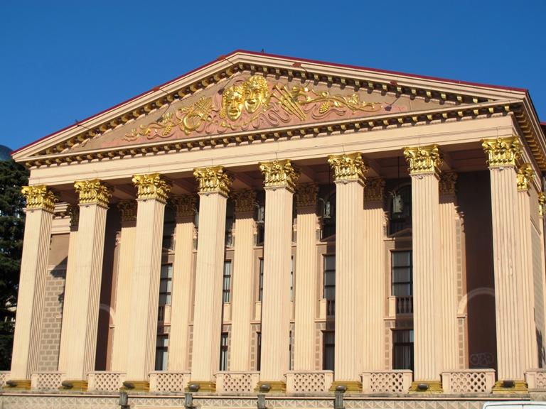Devlet Tiyatro Binası 2