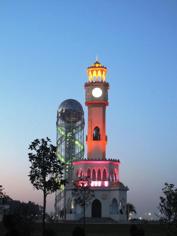 Chacha Kulesi 1